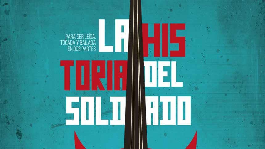 Toda la Música | La Orquesta de Extremadura presenta el concierto en familia La Historia del Soldado