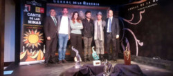 Toda la Música | Presentación del II Festival del Círculo Flamenco de Madrid: Un círculo que no se cierra