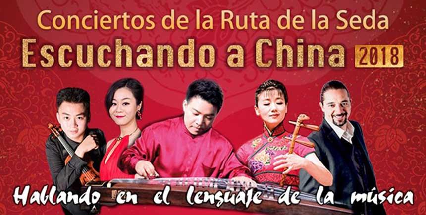 Toda la Música | Escuchando a China 2018 Conociendo China a través del lenguaje de la música