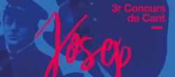 Toda la Música | Convocada la IX edición del Concurso de Cámara Ciudad de Ávila