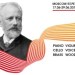 Toda la Música | The XVI International Tchaikovsky Comptetition 2019 / Moscú / San Petersburgo