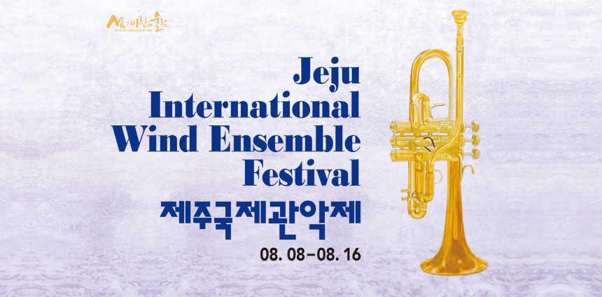 Toda la Música | Spanish Brass de gira en Corea del Sur y Polonia