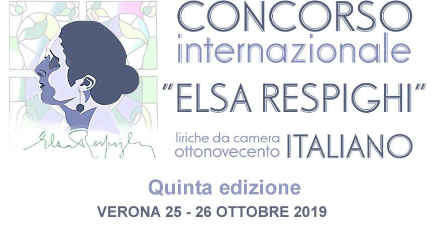 Toda la Música | El V Concorso Elsa Respighi para dúos de voz y piano abre su plazo de inscripción