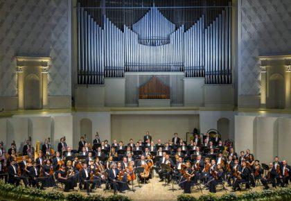Toda la Música | El Ciclo Goldberg acerca a los universitarios a la música clásica