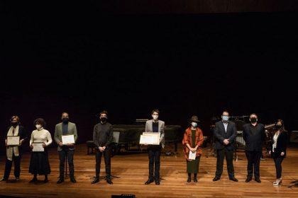 Toda la Música   Juan Delgado gana el XXXI Premio Jóvenes Compositores Fundación SGAE   CNDM 2020