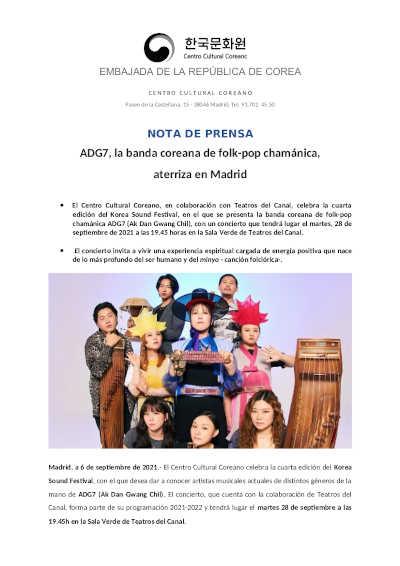 Toda la Música   ADG7, la banda coreana de folk pop chamánica, aterriza en Madrid